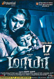 Maya tamil movie hd