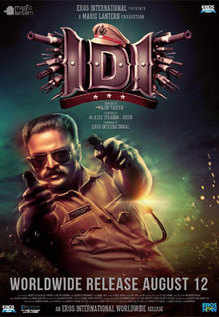 IDI-Inspector Dawood Ibrahim