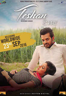 Teshan
