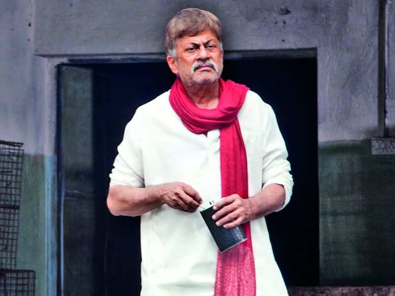 Ananth Nag is a reclusive retired inspector in his next