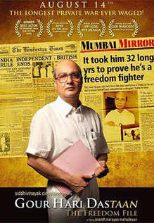 Gour Hari Dastaan- The Freedom File