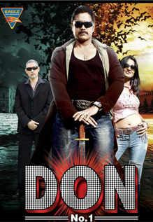 Don No. 1