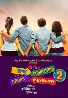 Cross Connection-2