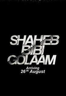 Shaheb Bibi Golaam