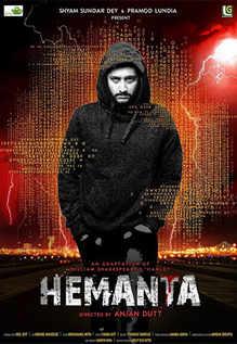 Hemanta