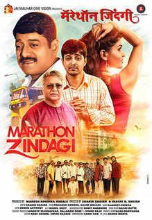 Marathon Zindagi