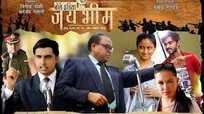 Official Trailer - Bole India Jaibhim