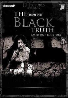 Kala Sach - The Black Truth