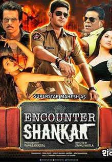 Aagadu Encounter Shankar