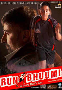 Run Bhuumi - Champs Don't Cry