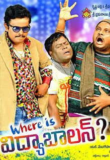 Where Is Vidya Balan?