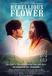 Rebellious Flower
