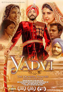 Yadvi: The Dignified Princess