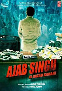 Ajab Singh Ki Gazab Kahani