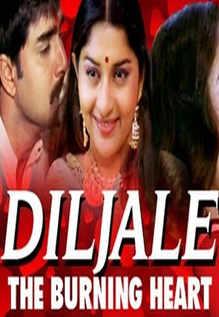 Diljale - The Burning Heart