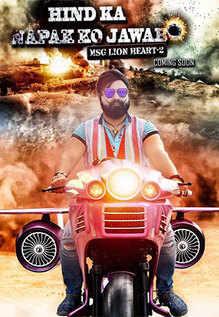 Hind Ka Napak Ko Jawab: MSG Lionheart 2