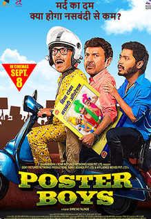Poster Boys
