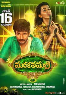 Marakathamani Review 3 5 5 The Movie Enthrals Viewers Who Lookout For Out Of The Box Stuff