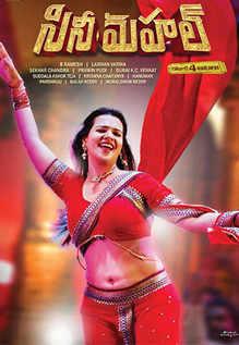 Cine Mahal - Rojuki 4 Aatalu