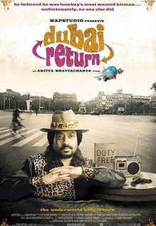 Dubai Return