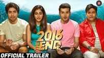 Official Trailer - 2016 The End
