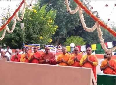 Buddhist monks offer prayer for world peace in Sarnath