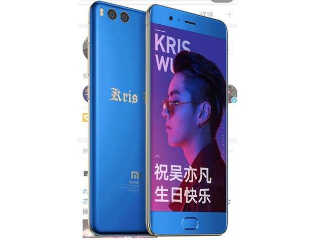 Xiaomi launches Mi Note 3 Wu Yifan Limited Edition