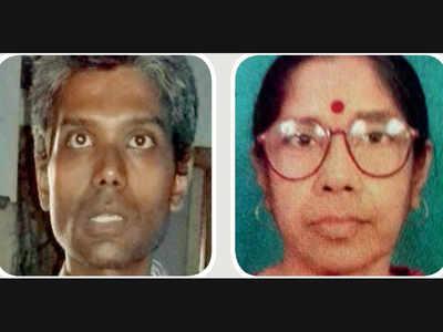 Salt Lake man spends 48 hours with mother's dead body | Kolkata News