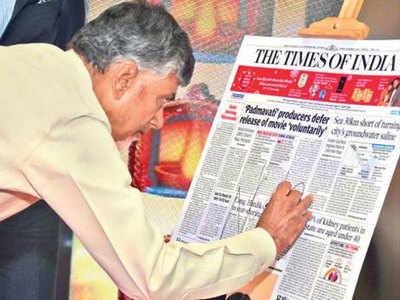 The Times have now changed in Vijayawada | Vijayawada News