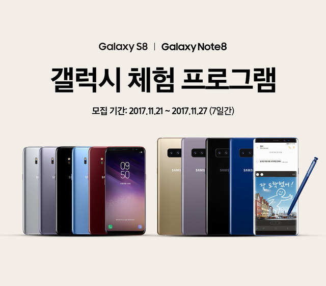 Image result for Samsung launches new upgrade program for iPhone users in South Korea