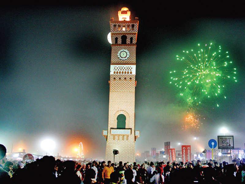 Lucknow Mahotsav (BCCL)
