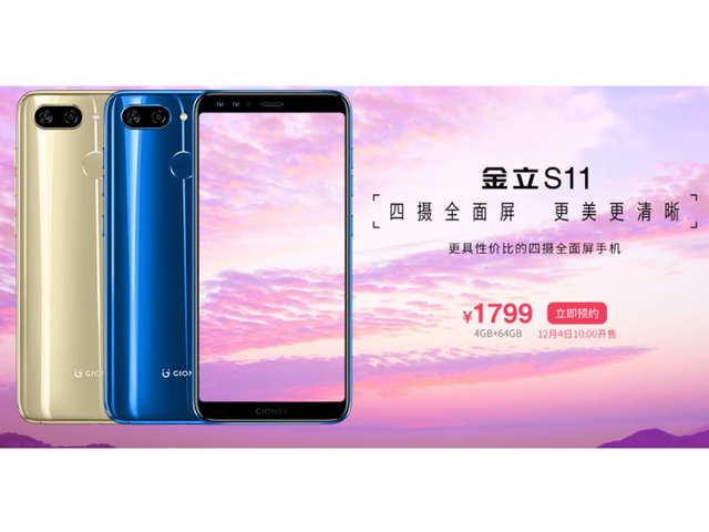 Just In Gionee launches eight bezel-less smartphones: Price, specs, more