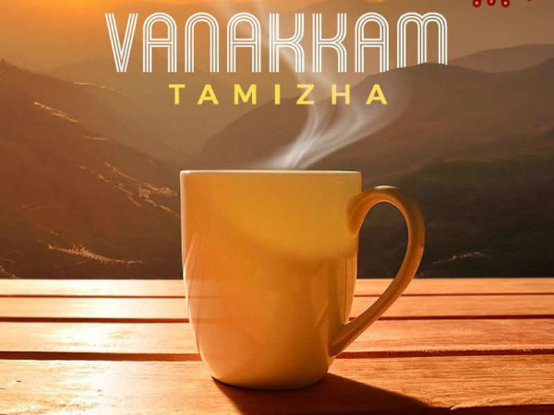 Vanakkam Tamizha, a live breakfast show to be aired soon