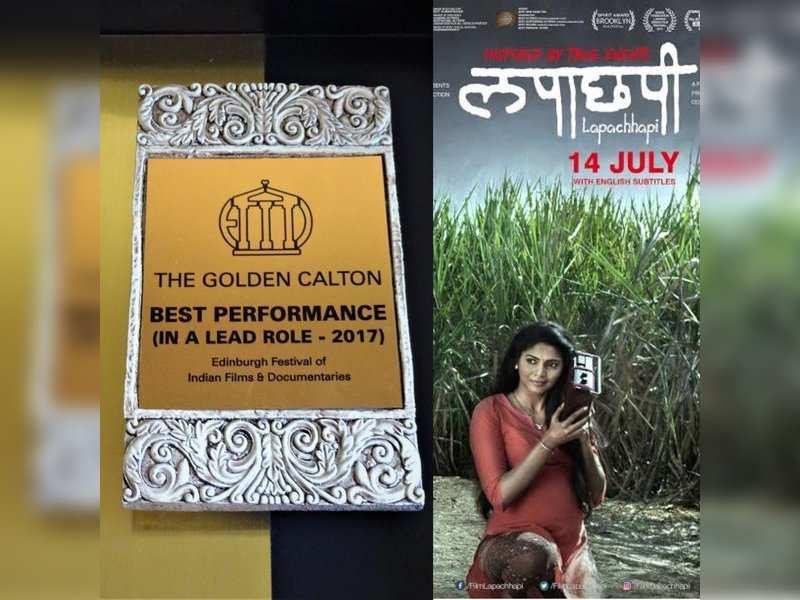 Pooja Sawant shines at Edinburgh Film Festival