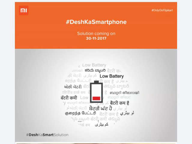 Xiaomi 'Desh Ka Smartphone' will be exclusively available on Flipkart