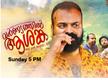 Varnyathil Aashanka to premiere on Surya TV