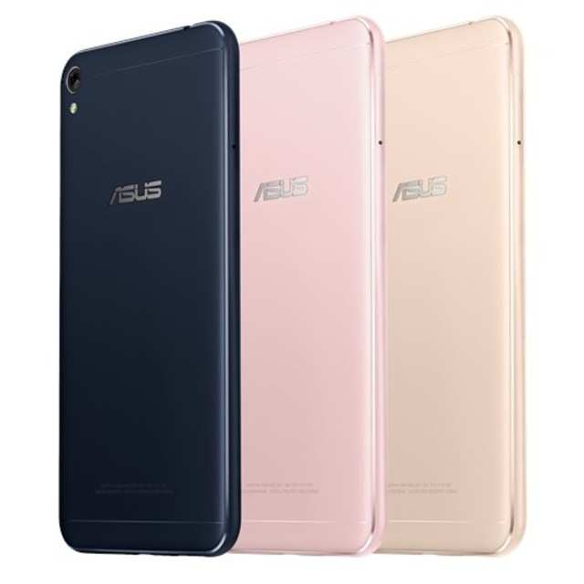 Asus Zenfone Live smartphone gets a price cut of Rs 1,000