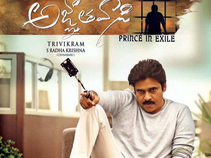Pawan Kalyan's clip from behind-the-scenes of 'Agnathavasi' goes viral