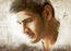 Mahesh Babu's 'Bharath Ane Nenu's' first look to be out soon!