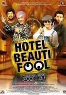 Hotel Beautifool