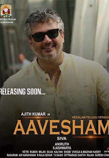 Aavesham