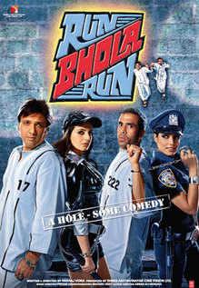 Run Bhola Run