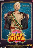 Arjun Patiala