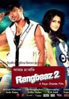 Rangbaaz 2