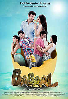 Babaal