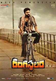 Rangasthalam Movie: Showtimes, Review, Songs, Trailer, Posters, News &  Videos | eTimes