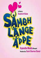 Sambh Lange Appe