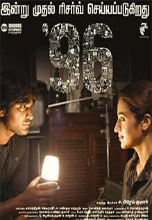 96 Movie Review 3 5 5 96 Taps Into Nostalgia To Leave Us With A High That Only Happy Associations With Our Past Can Evoke