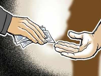 Mandal education officer caught taking bribe | Hyderabad
