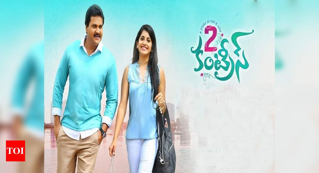 Sunil 2 Countries Movie Review Highlights The First Half Fails To Live Up To The Expectations Telugu Movie News Times Of India